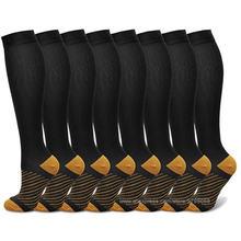 Компрессионные носки для мужчин и женщин мужские чулки Медицинские