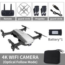 2019 LANSENXI-NVO Foldable 2.4GHz WiFi FPV Drone 4K Camera RC Drone Real-time Transmission Aircraft Toy Remote Control Airplane цена