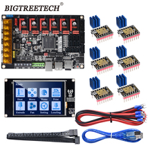 BigtreetechクローナプロV1.2制御ボードTFT35 V2.0スクリーンwifi 32ビットのマザーボードTMC2208UART TMC2209 TMC2130ドライバmks世代l