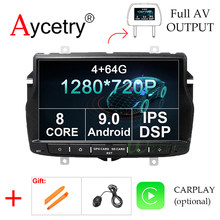 DSP IPS untuk Lada Vesta 4G 64G 8 Core Android 10 Mobil Dvd GPS Navigasi Radio Multimedia Player kepala Unit Stereo Wifi FM AUX USB(China)