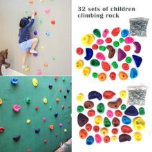 32 шт. пластиковые скалолазание камни для скалолазания детей для детского сада игровая площадка для рук для ног Набор для захвата уличной игрушки
