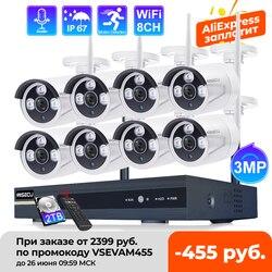 MISECU 8CH NVR 3MP CCTV Беспроводная система аудио запись Открытый Водонепроницаемый P2P Wifi безопасность Ai камера набор комплект видеонаблюдения