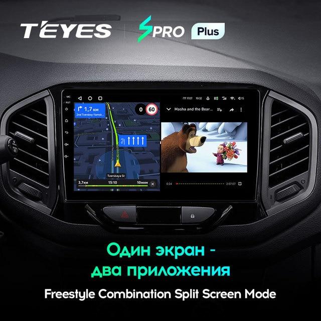 TEYES SPRO Plus Штатная магнитола For Лада ВАЗ Xray For LADA Xray X ray 2015 - 2019 Android 10, до 8-ЯДЕР, до 4 + 64ГБ 32EQ + DSP 2DIN автомагнитола 2 DIN DVD GPS мультимедиа автомобиля головное устройство 5