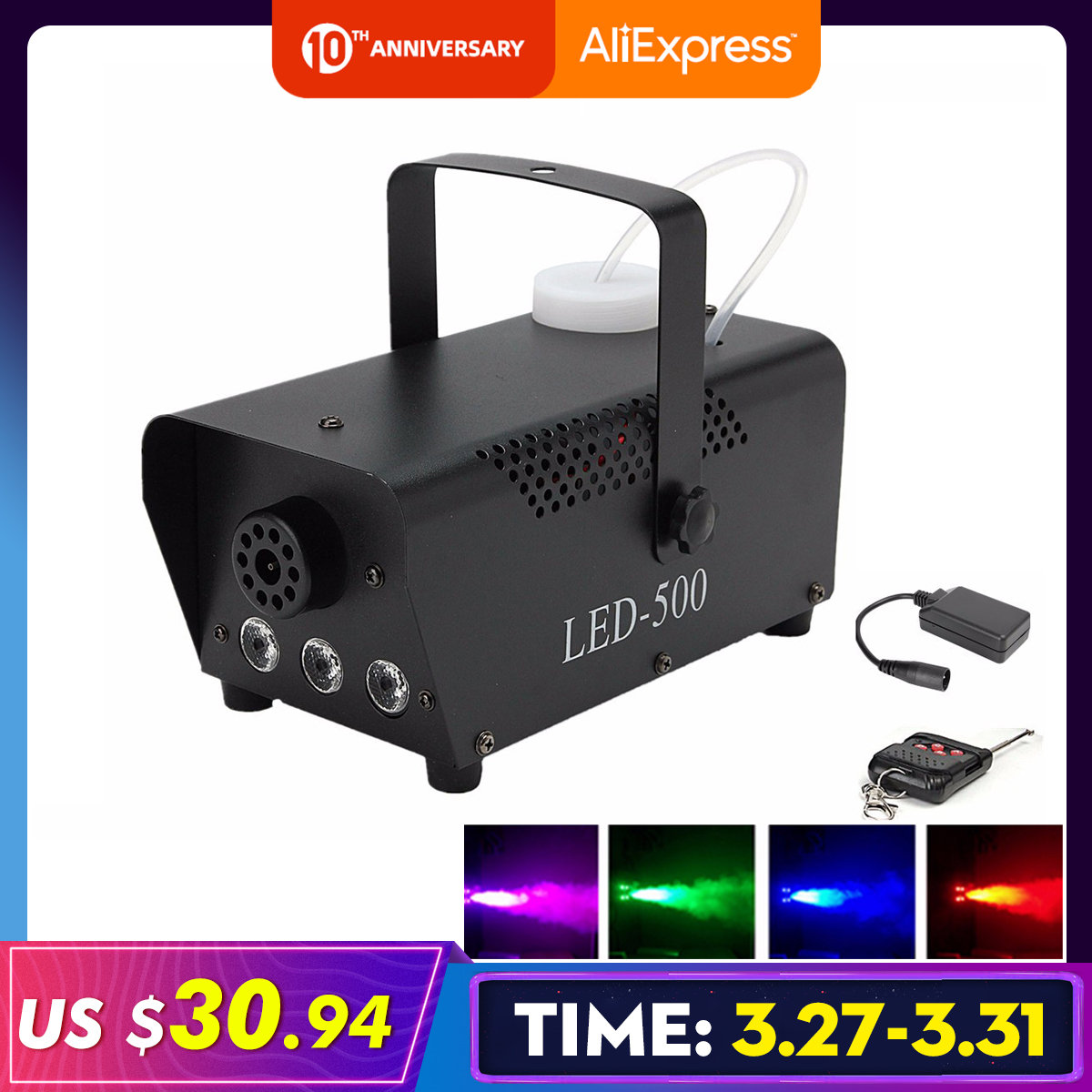 500W Wireless Smoke Fog Machine RGB LED Remote  DJ Disco Party Club Light White Smoke Light