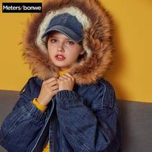 Metersbonwe 2019 Winter frauen Jeans Jacken Dicker Baumwolle Mantel Padded Denim Parkas Weibliche mit Haselnuss pelz Outwear Warme(China)