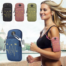 Portable introduction large capacity outdoor sports running fitness arm mobile phone bag with protective cover universal