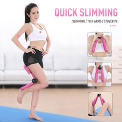 PVC Leg Thigh Exercisers Gym Home Fitness Equipment Thin Stovepipe Clip Multi-function Leg Muscle Arm Chest Waist Exerciser