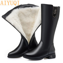 AIYUQI High Boots Women 2019 New Winter Genuine Leather Large Size 41 42 Female riding boots Ladies Footwear
