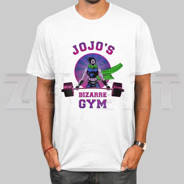 Stell Ball Run T-Shirts