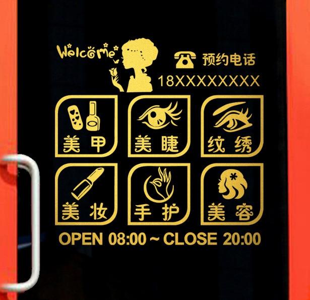 Manicure Beauty Eyelashes Munsu Shop Glass Door Adhesive Paper Beauty Salon Shop Business Hours Showcase Wall Stickers M07