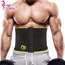 SEXYWG Slimming Waist Trainer Men Lumbar Back Support Sport Brace Tatical Belt Neoprene Body Shaper Gym Yoga Strap Cincher