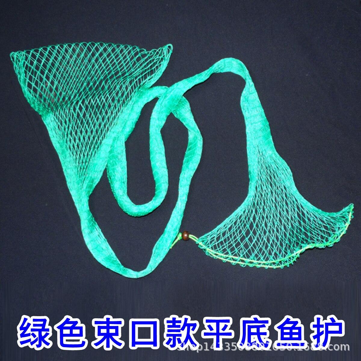 18 Unit Simplicity Flat Drawstring Top Fish Basket Rough Line Bigeye Brand New Material Glue Silk Ribbon String Bag Fishing Gear