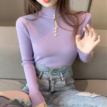 Женский свитер вязаные свитера с высоким воротом для женщин