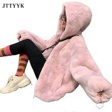 Women Winter Fur Jacket Short Parkas Female Loose Faux Rabbit Fur Zip Hooded Thicken Fur Coat Thick Furry Warm Jacket Oversize