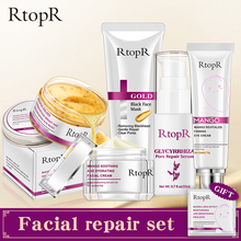 RtopR Skin Care Set Face Pore Repair Serum Anti-Aging Eye Cream Face Cream Gold Remove Blackhead Mask Nourishing Eye Mask Set