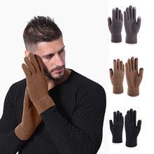 Hiver hommes gants tricotés écran tactile haute qualité mâle mitaine épaissir chaud laine cachemire solide hommes affaires gants automne Gant