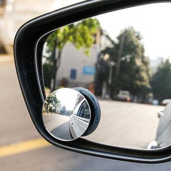 Naklejka na samochodowe lusterko wsteczne małe okrągłe lustro 360 stopni obrotowe cofania Blind Spot szkło lustrzane małe okrągłe lustro Auto części tanie i dobre opinie CN (pochodzenie) 20201239 Glass Glass frameless round mirror Silver Automobile universal type