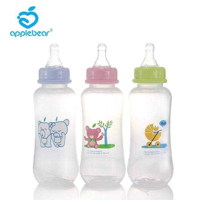 Cartoon Animal Bottle  1