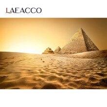 Laeacco vintage pirâmide egito antigo crepúsculo deserto selvagem areia cênica fotografia fundo fotográfico para estúdio