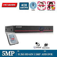 H.265 H.264 4 channel AHD DVR 5MP CCTV 6 IN 1 5MP Hybrid Security DVR Recorder Camera Onvif P2P View For CCTV Camera 4ch