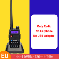 EU only Radio