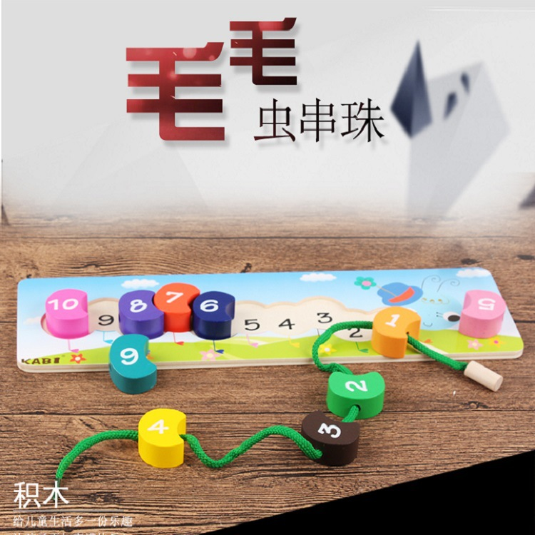 Children Wooden Early Education ENLIGHTEN Play Caterpillar With Numbers Beaded Bracelet Educational Toy Color Wearing Rope Line