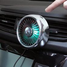 Автомобильные принадлежности, Автомобильный многофункциональный вентилятор, кондиционер, регулирование ветра, расширение, Автомобильный Usb воздушный выход, центральная консоль, украшение