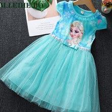 Congelados Elsa niñas vestido princesa disfraz de Halloween carnaval vestido de los niños vestidos infantiles para Niñas Ropa tamaño 2-7Years