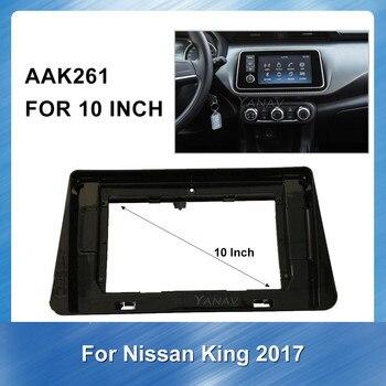 10 Inch 2Din Car Radio Audio Fascia Dash Panel frame For NISSAN KICKS 2017 Car Stereo receiver Panel Adaptor Refitting Kit frame