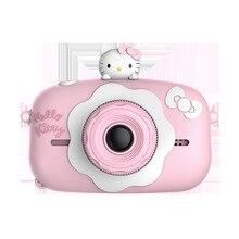 מצלמת ילדים
