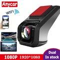 Full HD видеорегистратор Dvr видеорегистратор 1080P Камера Видеорегистраторы для автомобилей ADAS камера приборной панели android автомобильный Регис...