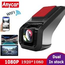 цена на Full HD Dash Cam Dvr Dash 1080P Camera Car DVR ADAS Dashcam android Car recorder dash cam Night Version HD 1080P Auto Recorder