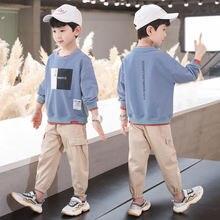 Jo & mi 2020 осенний комплект детской одежды повседневные Костюмы