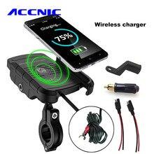Accnic din/sae usb 충전기 및 오토바이 무선 충전기 전화 홀더 삼성 s10 s9 s8 아이폰 x xs 8 무선 충전