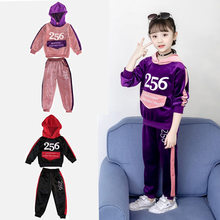 Kids Sports Suit for Girls Tracksuit Flannel Hooded Casual Long Sleeve Sweatsuit Autumn Children Clothing Set Outfits For Girls