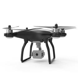 LSRC-L5 opcjonalnie trzy osie Cradle Head RC Drone GPS powrót Quadcopter bezszczotkowy silnik 4k fotografia lotnicza samolot