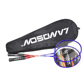 LANDSON Alloy Badminton Racket Badminton Set Elastic and Durable Badminton Racquet Ball Control Type