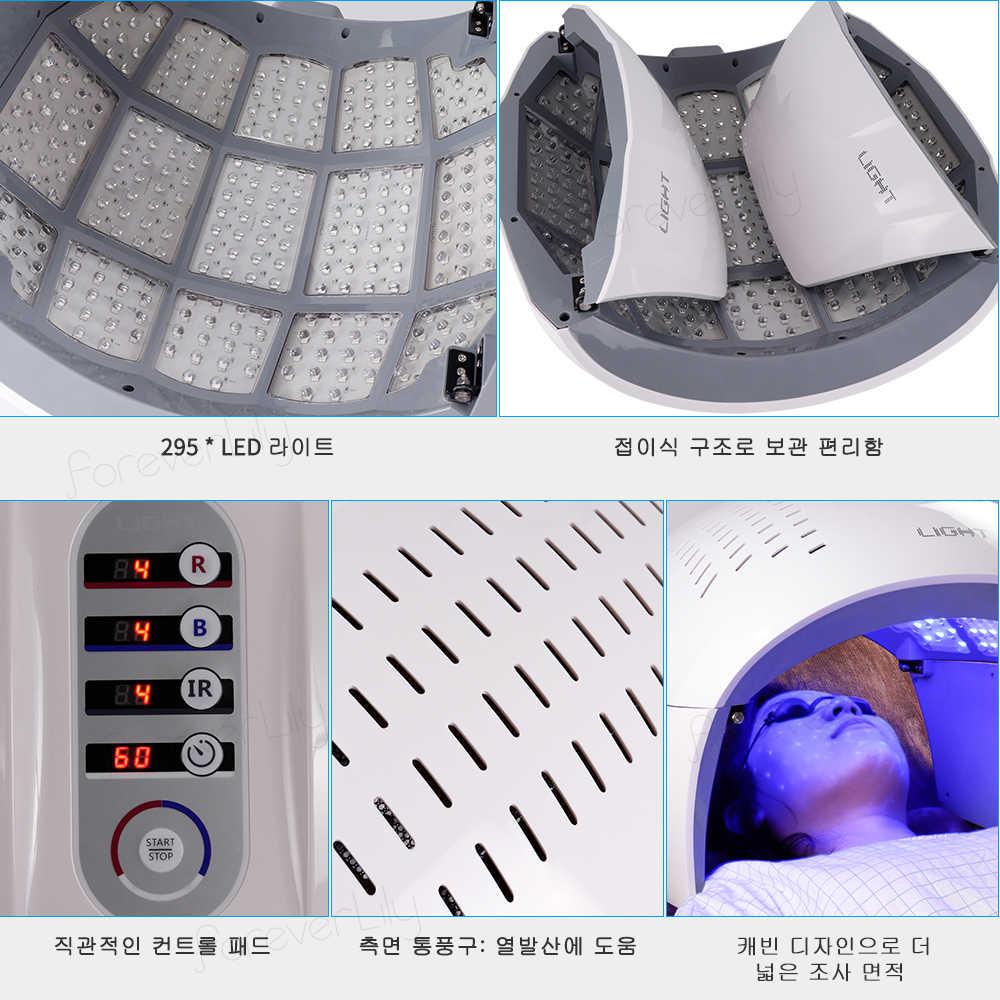 Vòng Có Thể Gập Lại 4 Màu PDT LED Liệu Pháp Ánh Sáng Photon Mặt Nạ Trẻ Hóa Da Hút Mụn Chống Nhăn Trang Thiết Bị Làm Đẹp