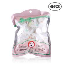 60PCS Thin Non-Woven Compressed Facial Mask Paper Disposable Facial Dry Masks Papers Skin Care DIY Makeup Tool Compressed Mask недорого