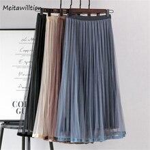 Осенне-зимние женские бархатные юбки женские с высокой талией сетчатые длинные плиссированные юбки женские модные замшевые макси юбки