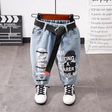 Брендовые детские джинсовые штаны для мальчиков весенне осенние мягкие детские хлопковые джинсовые штаны с эластичной резинкой на талии для мальчиков и девочек 2 6 лет