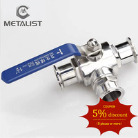 METALIST Pipe OD 51MM SS304 Stainless Steel Sanitary 3 Way Ball Valve T Port Ferrule Type Fit 2 64mm Tri Clamp