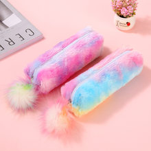 Multi-Color Rainbow Plush Pencil Case Hairball Cosmetic Pen Bag Storage Box For Ladies Girls Gifts Student Supplies Stationery(China)