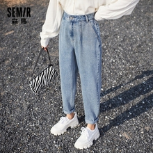 SEMIR Jeans Pants Women Tapered Spring High-Waist-Pants Thin Kong-Style Summer Hong Are