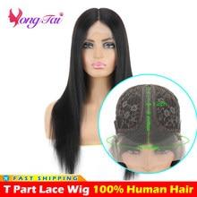 YuYongtai 250 плотные прямые парики с T-образной кружевной частью, парики с прозрачной кружевной частью, парики из натуральных человеческих волос,...