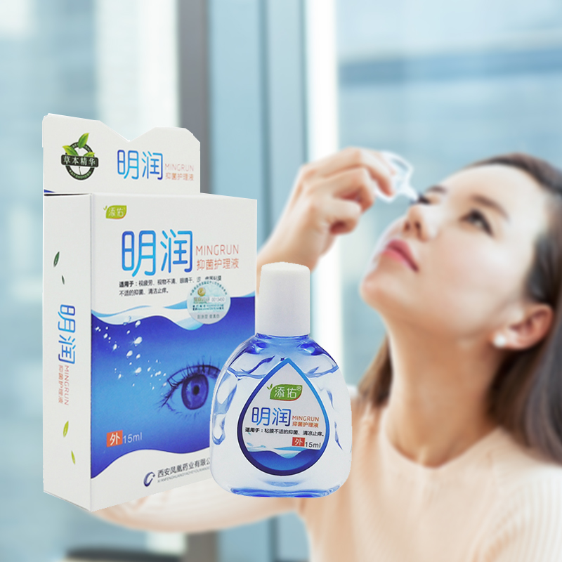 15ml Cool Eye Drops Medical Cleanning Eyes Detox Relieves Discomfort Removal Fatigue Relax Massage Eye Care Health Products