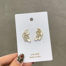 Женские серьги гвоздики mengjiqiao корейские элегантные в виде
