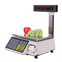 Label Printer Balance-Scale Cash Register POS Retail with Dahua