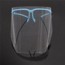 Полная защитная маска для лица, регулируемая и прозрачная, со съемным козырьком, лабораторное оборудование