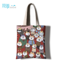 Shiba Inu Akita Canvas Bag Cute Japanese Ins Tagram Illustration with Surroundin